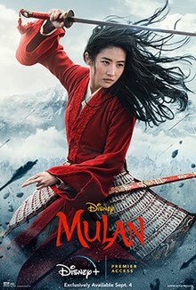 'Mulan' 2020 Official Release Poster